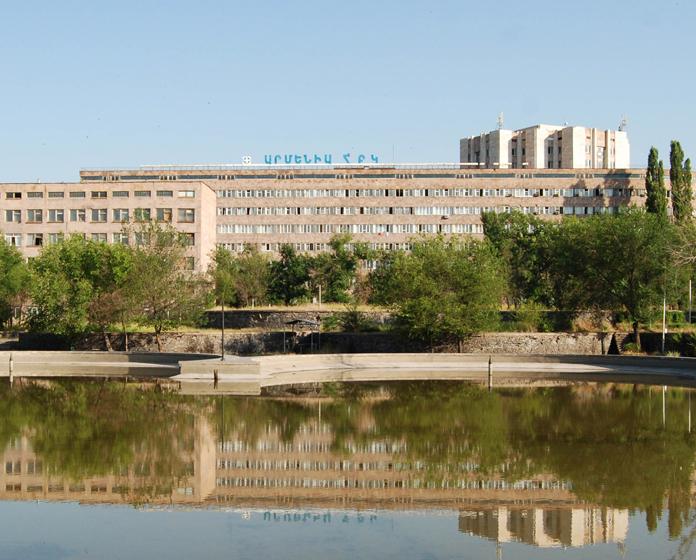 «Արմենիա» հանրապետական բժշկական կենտրոնը