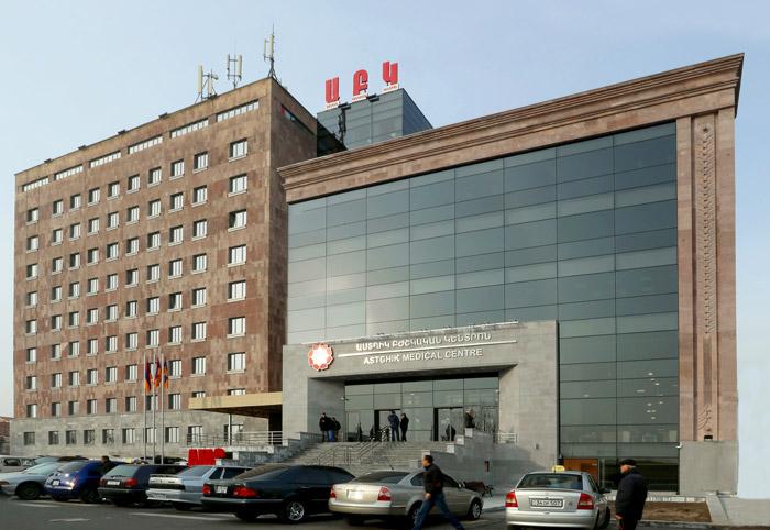 «Աստղիկ» բժշկական կենտրոն